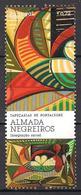 Portugal  (2014)  Mi.Nr.  3997  Gest. / Used  (6fd56) - Oblitérés