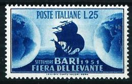 Italia Nº 608 Nuevo Cat.10€ - 1946-60: Mint/hinged