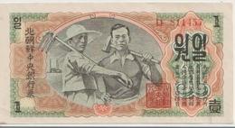KOREA P.  8a 1 W 1947 AUNC - Korea, Noord