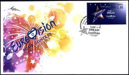 "ISRAEL 2019 - ""Eurovision 2019"" Song Contest In Tel Aviv - Philatelic Bureau ATM # 001 Label - FDC - Music"