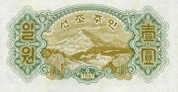 KOREA P.  8b 1 W 1947 UNC - Korea, Noord