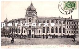 Riga  Die Post - Russie
