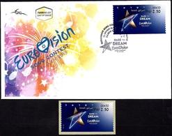"ISRAEL 2019 - ""Eurovision 2019"" Song Contest In Tel Aviv - Tel Aviv ATM # 450 Label - MNH & FDC - Music"