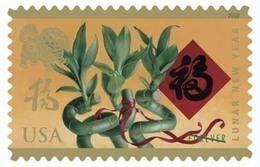 Etats-Unis / United States (Scott No.5254 - Year Of The Dog) (o) - Used Stamps