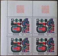 R1615/334 - 1983 - DEWASNE - BLOC N°2263 TIMBRES NEUFS** CdF - Francia