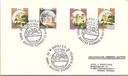 ITALIA.  50° ANNIVERSARIO QUATTRO GIORNATE DI NAPOLI NAPOLI 1993 - 2. Weltkrieg