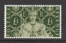 "GREAT BRITAIN 2000 ""Stamp Show 2000"" GBP1.00: Single Stamp UM/MNH - 1952-.... (Elizabeth II)"