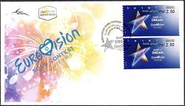 "ISRAEL 2019 - ""Eurovision 2019"" Song Contest In Tel Aviv - Philatelic Bureau # 001 & Tel Aviv # 450 ATM Labels - FDC - Music"