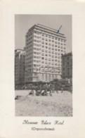 Brazil - Rio De Janeiro - Copacabana - Miramar Palace Hotel - Copacabana