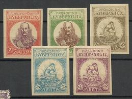 KRETA Crete 1905 Michel 7 - 11 U * Imperforated ! Post Der Aufständischen - Crète