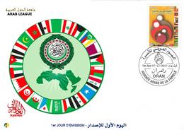 DZ Algerien FDC 1729 Fahnen Arabische Liga Arabische Welt - Briefe