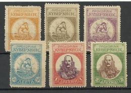 KRETA Crete 1905 Michel 6 - 11 MNH Post Der Aufständischen - Kreta