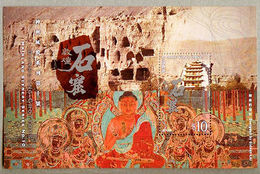 Hong Kong 2011 S#1455 Dunhuang Grottoes M/S MNH Buddhism - 1997-... Sonderverwaltungszone Der China