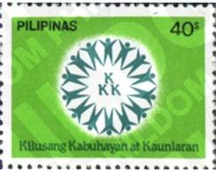 Ref. 313294 * MNH * - PHILIPPINES. 1982. CONFERENCIA KKK - Philippines