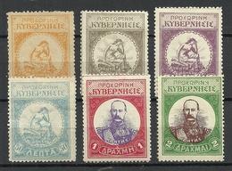 KRETA Crete 1905 Michel 6 - 11 * Post Der Aufständischen - Kreta