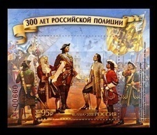 Russia 2018 Mih. 2573I (Bl.258I) Russian Police. Peter I Decree. Painting (numbered Block With Gold Foil) MNH ** - Ungebraucht