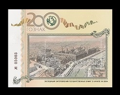 Russia 2018 Mih. 2607 (Bl.266II) Goznak (numbered Block) MNH ** - Ungebraucht