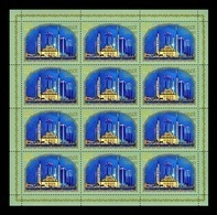 Russia 2018 Mih. 2616 City Of Grozny. Mosque Heart Of Chechnya (M/S) MNH ** - Nuevos