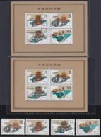 "CHINA 1987, ""Famous Buildings Of Ancent China"", Souvenirsheet ** + FD + Serie ** - 1949 - ... Repubblica Popolare"