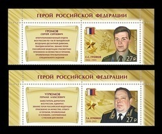Russia 2018 Mih. 2645/46 Heroes Of Russia. Counterintelligence Sergey Gromov And German Ugryumov (with Labels) MNH ** - 1992-.... Fédération