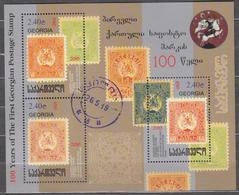 Georgia 2019 Mi# Bl... 100th Anniversary Of Issuance Of The First Georgian National Postage Stamp NEW !!! * * - Georgia