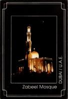 !  Postcard From Dubai, Zabeel Mosque, 1985, United Arab Emirates, Trucial States - Emiratos Arábes Unidos