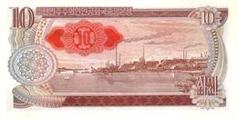 KOREA P. 20d 10 W 1978 UNC - Korea, Noord