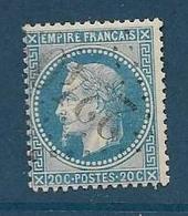 Timbre Oblitéré France, N°29 B Yt, Napoléon III Lauré , Charnière, - 1863-1870 Napoléon III Lauré