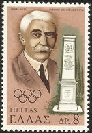 V) 1971 GREECE, OLYMPIC GAMES REVIVAL, 75TH ANNIV, PIERRE DE COUBERTIN, MNH - Greece