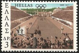 V) 1971 GREECE, OLYMPIC GAMES REVIVAL, 75TH ANNIV, SPYRIDON LOUIS WINNER OF 1896, MNH - Greece