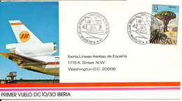 Spain First Flight Iberia Airlines Madrid - Boston - Washington 18-6-1973 - 1971-80 Storia Postale
