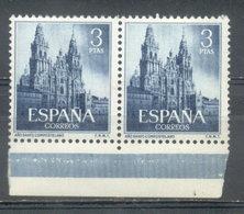 ESPAÑA -  YVERT 842 (#2068) - 1951-60 Usados