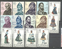 ESPAÑA -  YVERT 1224/29  -  1338/45 (#2076) - 1931-Aujourd'hui: II. République - ....Juan Carlos I