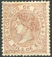 Edifil 96* Nuevo Goma Original, 50 Milésimas De Escudo De 1867 - Nuevos