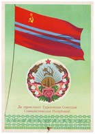 STATE COAT OF ARMS And STATE FLAG OF TURKMENIAN SOVIET SOCIALIST REPUBLIC (USSR, 1956). Unused Postcard - Turkménistan