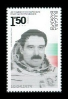 Bulgaria 2019 Mih. 5417 Space. First Bulgarian Cosmonaut Georgi Ivanov MNH ** - Bulgarie