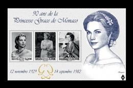Monaco 2019 Mih. 3451/53 (Bl.130) Princess Grace Kelly MNH ** - Neufs