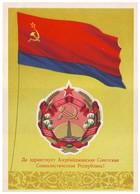 STATE COAT OF ARMS And STATE FLAG OF AZERBAIDJAN SOVIET SOCIALIST REPUBLIC (USSR, 1956). Unused Postcard - Azerbaïjan