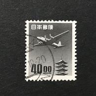 "◆◆◆Japan 1951  Air Mail Stamps Pagoda, "" Sen "" Unit    40 Yen  USED   AA4200 - Posta Aerea"