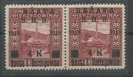 Yugoslavia Kingdom SHS Bosnia Jugoslawien Mi.15 With Error: Missing D Of DRZAVA In Overprint MNH / ** 1918 - Ungebraucht