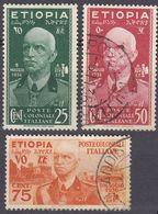 ETIOPIA - 1936 -  Lotto Di 3 Valori Usati:  Yvert 3, 5 E 6, Come Da Immagine. - Etiopia