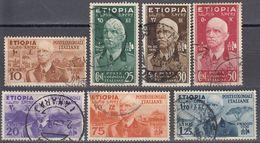 ETIOPIA - 1936 - Serie Completa Di 7 Valori Usati: Yvert 1/7, Come Da Immagine. - Etiopia