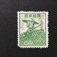 ◆◆◆ JAPAN 1948-49  Vocational Series  ◆ Wmkd ◆     2Y    USED  AA4217 - 1926-89 Emperor Hirohito (Showa Era)