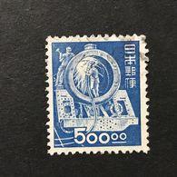 ◆◆◆ JAPAN 1948-49  Vocational Series  ◆ Wmkd ◆     500 Yen   ◆◆ KING ◆◆  USED  AA4221 - 1926-89 Emperor Hirohito (Showa Era)