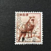◆◆◆ Japón 1952-59  2nd Unit  (Without *00*.)    8 Yen   USED  AA4226 - 1926-89 Emperor Hirohito (Showa Era)
