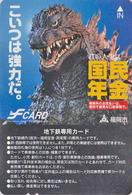 Rare Carte Prépayée Japon - Cinema Film - GODZILLA / Dinosaure - Japan Movie Prepaid Bus Card - 11451 - Cinéma