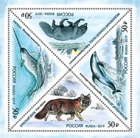 Russia 2019 RUSIA RUSSIE RUSSLAND Fauna Red Book Of Russia MNH (**) - 1992-.... Föderation