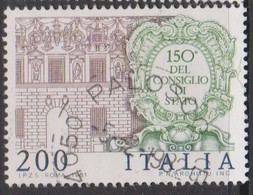 Italy Republic S 1569 1981 State Council Sesquicentenary ,used - 1971-80: Used