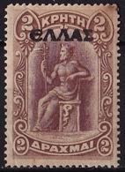 CRETE 1909 First Issue Of The Cretan State 2 Dr. Brown Overprinted Gotic ELLAS In Black Vl. 74 MH - Kreta