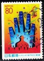 Tokyo '98 Business Show (Tokyo), Japan Stamp SC#Z241a Used - 1989-... Emperor Akihito (Heisei Era)